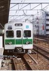Ayase001
