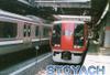 Shinagawa_143_2