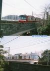 Shinkamagaya_park
