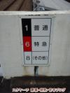 Keisei_chiba_line