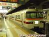 Yunosato2