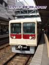 Shikeisei