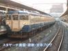 Chiba113_3