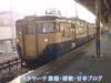 Chiba113_4