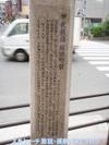 Iidamachi1