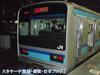 Tozai_line