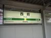Nishifu_3