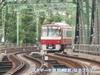 Kitashina1