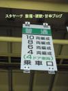 209_for_choshi_3