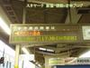 209_for_choshi_4