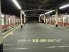 Shinurayasu_3