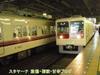 Shinkeissei_ramen1_2