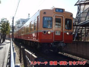 201002032