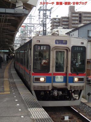 201002071