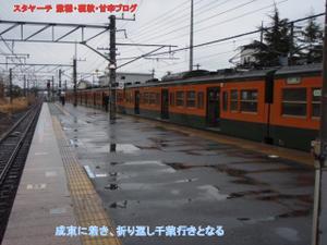 201002134_2