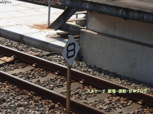 201003142
