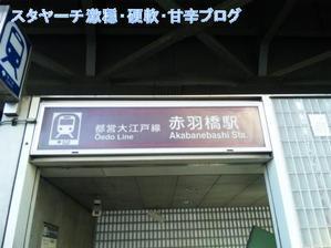201003221