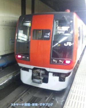 2010042501
