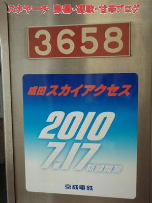 2010050402