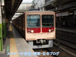 2010050501_2