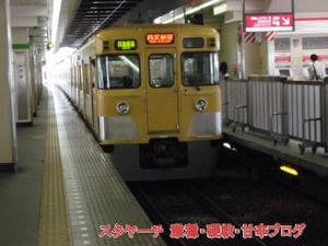 2010050803