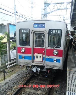 2010060302