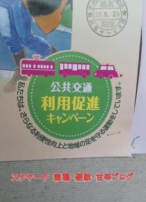 2010060602