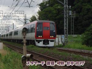 2010070301
