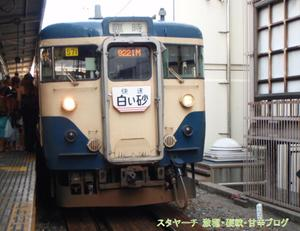 2010080703
