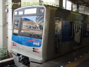 2010082801