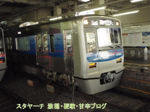 2010082802