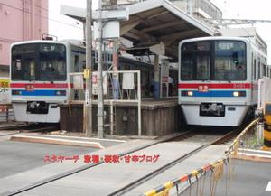2010090101