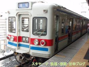 2010090401
