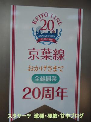 2010092602