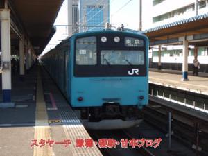 2010100303