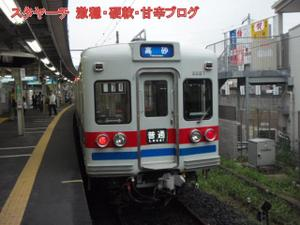 2010101005