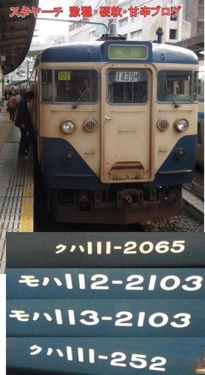 2010102403_2