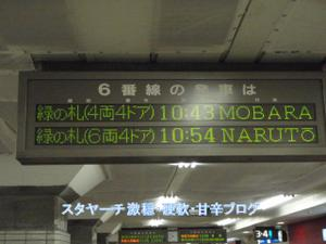2010102502