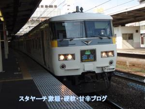 2010111401