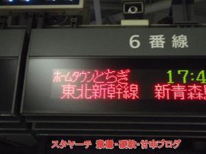 2010112103