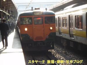 2010112304