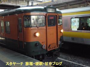 2010112305