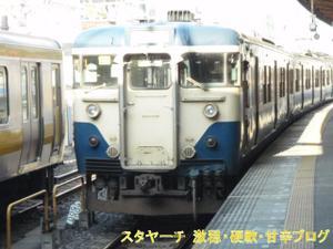 2010112307