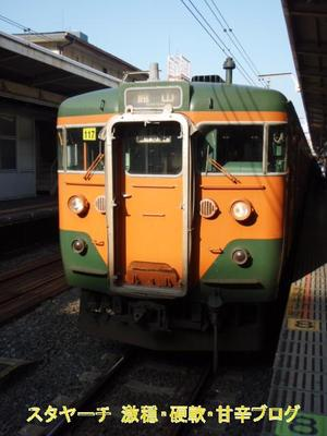 2010112308