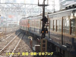 2010112311