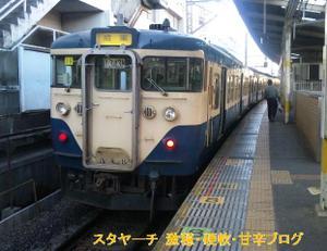 2011010904