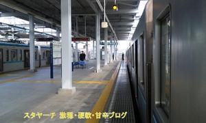 2011020502