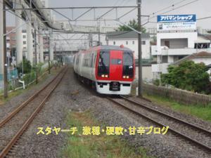 2011021101_2