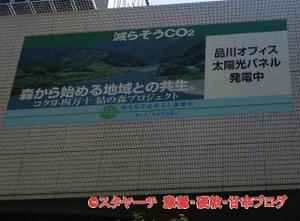 2011040902