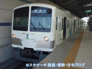 2011042402